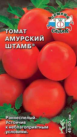 семена томата Амурский штамб