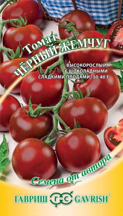 семена томата черный жемчуг