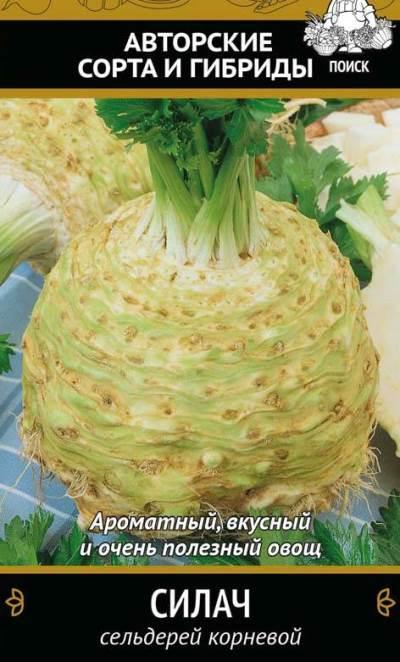 семена сельдерея силач