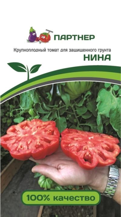 семена томата нина