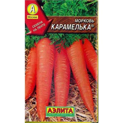 карамелька морковь фото
