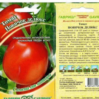томат новичок делюкс характеристика и описание сорта