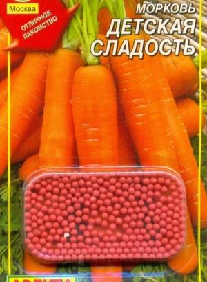 ранние сорта моркови для сибири открытый грунт