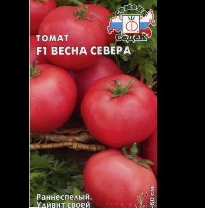 томат весна севера характеристика и описание сорта