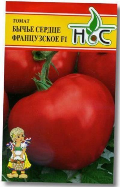 томаты бычье сердце французское