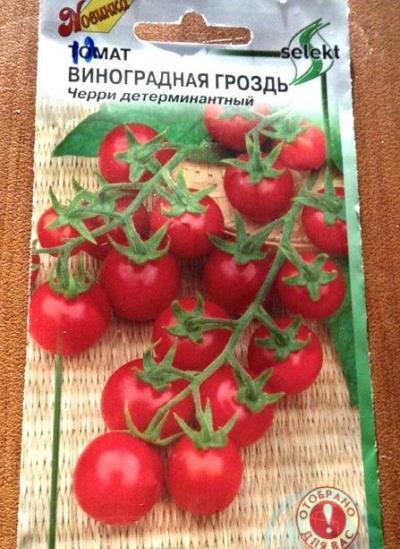 томат виноградная гроздь характеристика и описание сорта