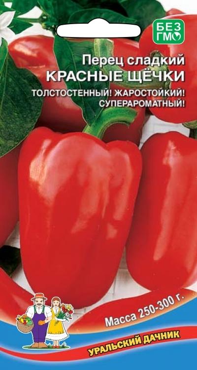 перец красные щечки отзывы фото
